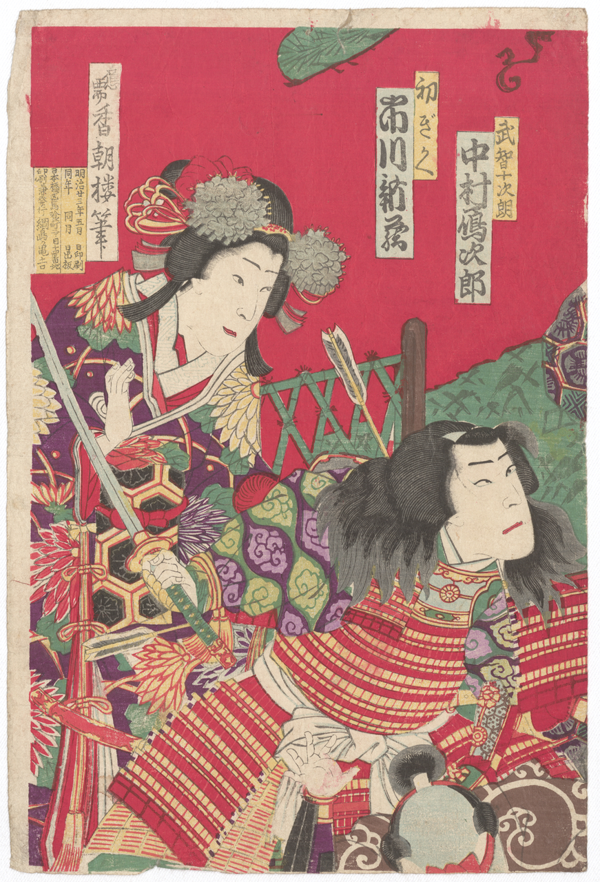 Kunisada, Utagawa III (1848-1920) [Kabuki actors] (1891) woodcut, colour image 35.1cm (H) x 23.3cm (W) sheet 36.0cm (H) x 24.1cm (W) 1959.6052.000.000 Baillieu Library Print Collection, the University of Melbourne. Gift of Dr J. Orde Poynton 1959.