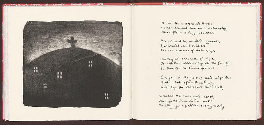 Jim Pavlidis (1964-) (artist) Tom Petsinis (1953–) (author) Adze Brunswick, Victoria: Lexicon House, 2009